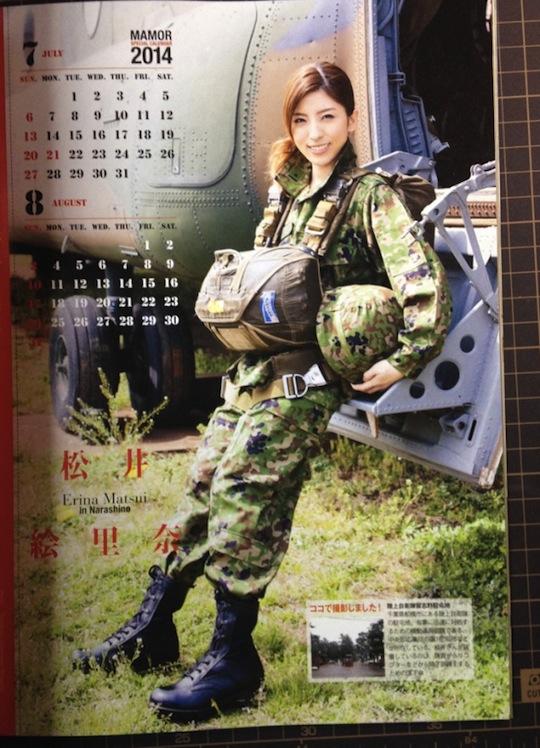 japan self defense force army calendar gravure idol model girls 2014 erina matsui