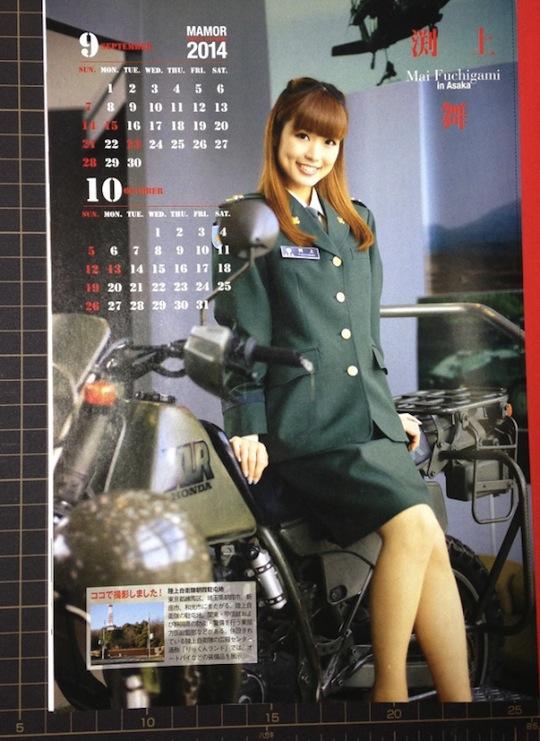 japan self defense force army calendar gravure idol model girls 2014 mai fuchigami