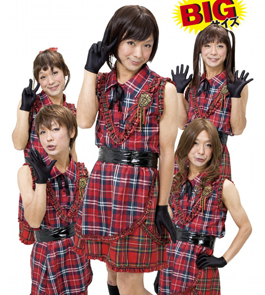 akb48 cross dresser idol costume set