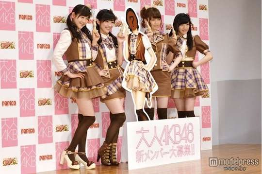 akb48 over 30 years old new member recruit