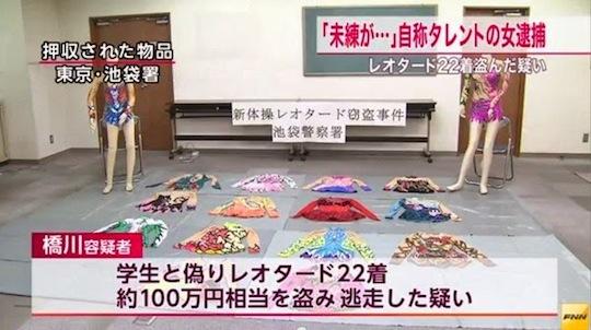 misaki hashikawa leotard shoplift emi takei