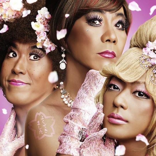 japanese drag queens cross-dresser