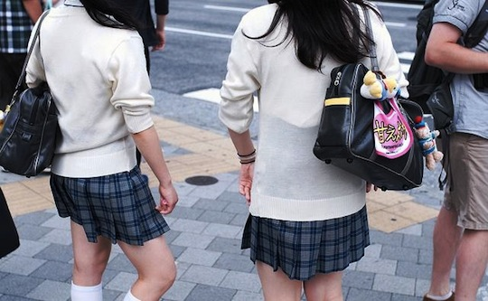 jk osanpo walking dates high school girls japan joshi kosei