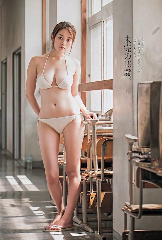 miwako kakei japanese gravure idol model sexy hot