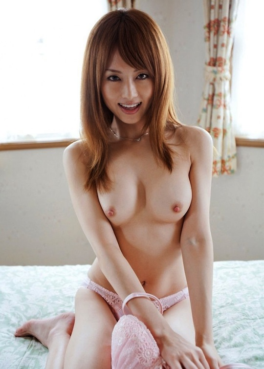 Video star adult japanese