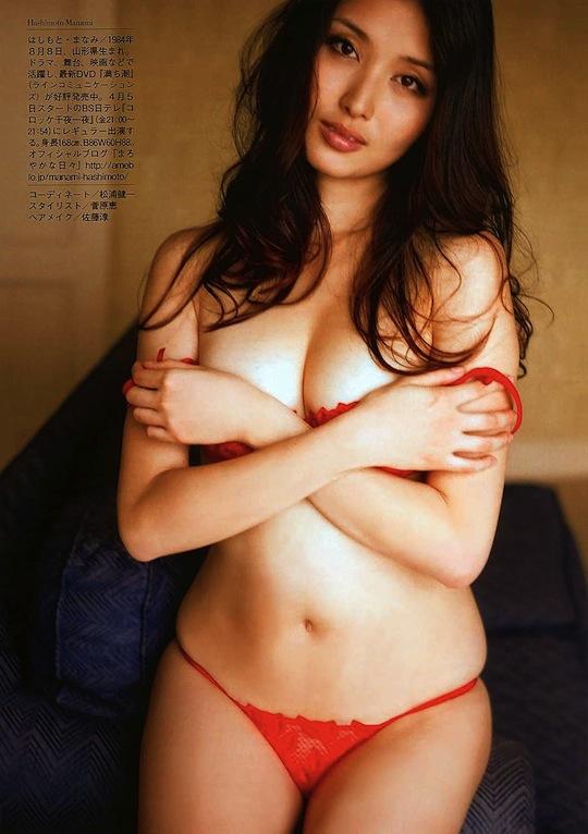 manami hashimoto 橋本マナミ gravure idol model japan sexy hot body naked nude