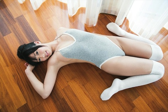 sayaka ohnuki oonuki gravure idol model japan hot sexy body cute