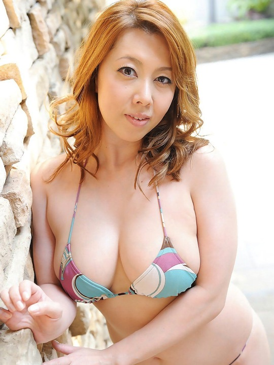 Japanese Milf Magic Mirror