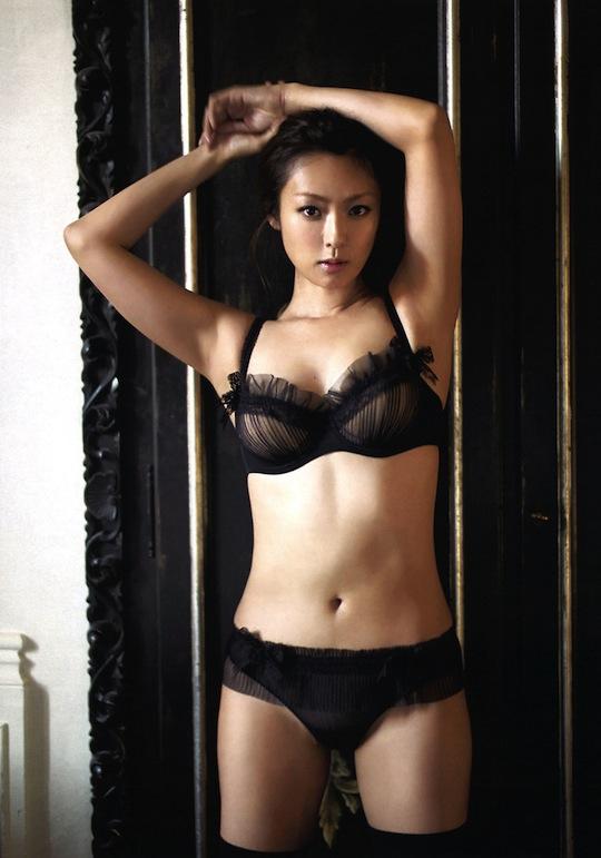 Sexy Fukada Kyoko Nude Jpg