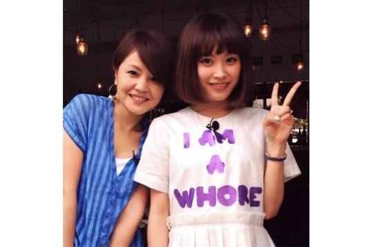 morning musume idol ai takahashi i am a whore t-shirt fail english