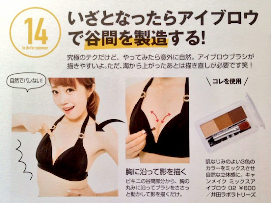 japanese women contouring cleavage bust breast small chest draw makeup brush