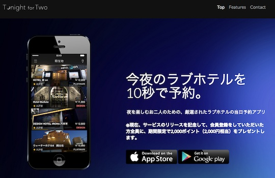 tonight for two love hotel finder reservation app japan