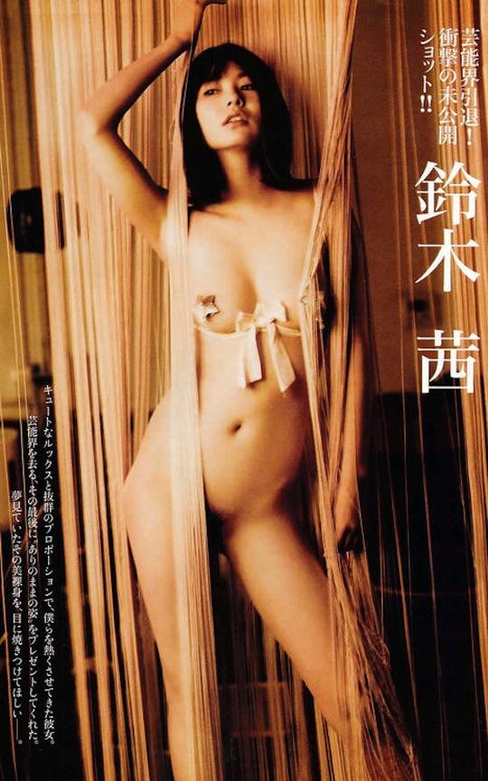 akane suzuki gravure model idol japan sexy hot naked nude photo