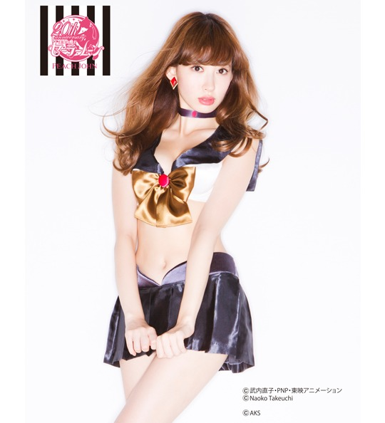 haruna kojima akb48 peach john bandai sailor moon underwear lingerie cosplay cute model