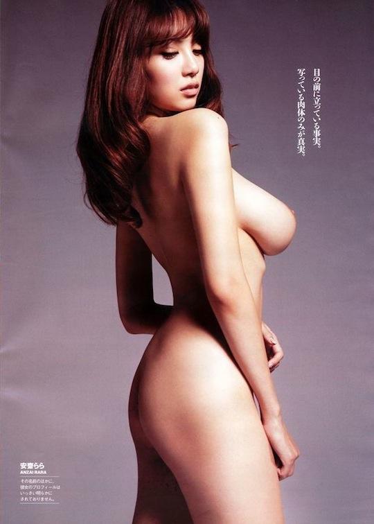 rara anzai shion utsunomiya jav japanese porn star busy g-cup breasts