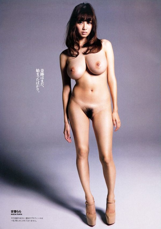 Rara anzai nude think, that