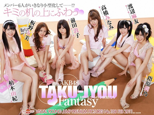 spr48 hokkaido sapporo akb48 sister group