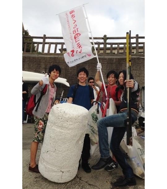 tenga enoshima clean up beach event sex toy masturbation aid giveaway