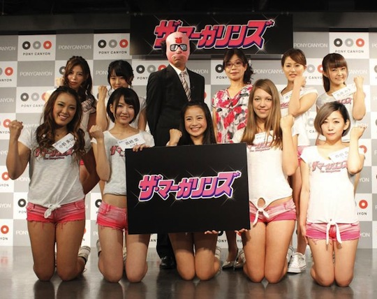 the margarines japanese idol group debt insolvent