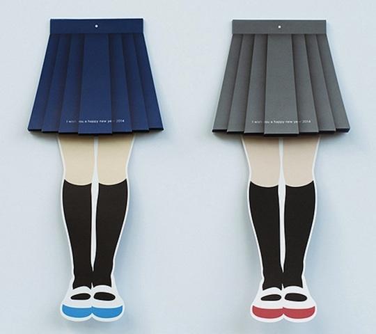 flip a skirt calendar 2015 japanese schoolgirl lift legs kaori kato