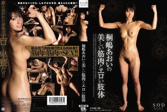 Japanese Professional Wrestler Idols Female Bodybuilder -4960