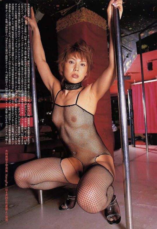 michiko omukai japanese wrestler female idol nude naked sexy photo gravure full frontal sexy