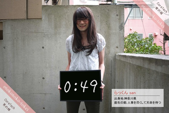 otokonoko-tokei japanese cross dresser cosplay male daughter clock