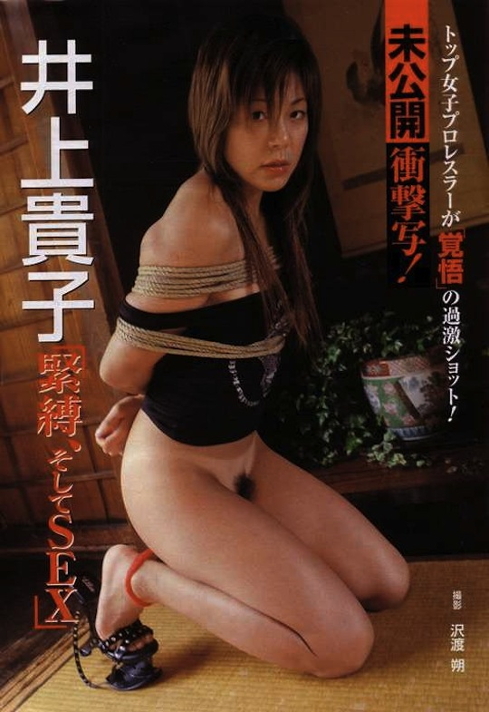 takako inoue japanese wrestler female idol nude naked sexy photo gravure full frontal sexy