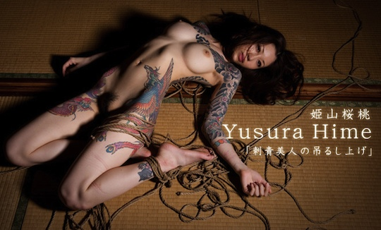 japanese girl hot sexy body tattoo rope bondage shibari kinbaku naked bdsm