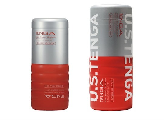 tenga double hole onacup us ultra size edition masturbation sex toy aid