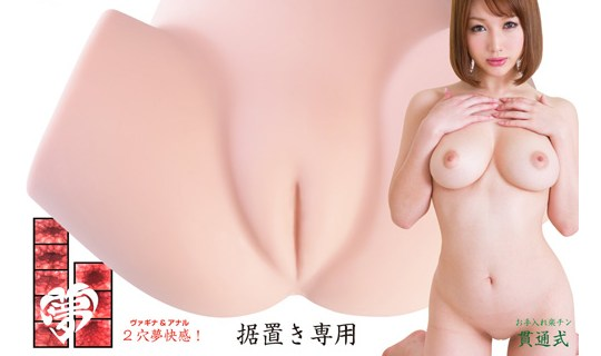 yume namagoshi dream hips onahole masturbator buttocks japanese sex toy