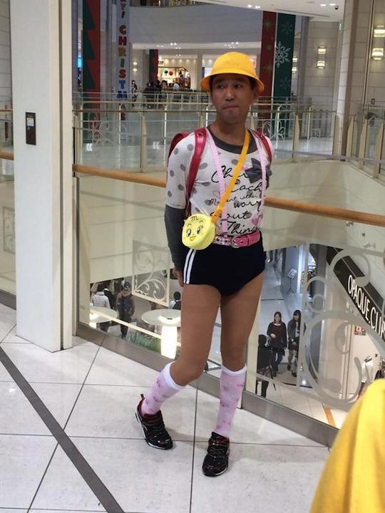 elementary schoolboy student japanese cosplay adult man osaka