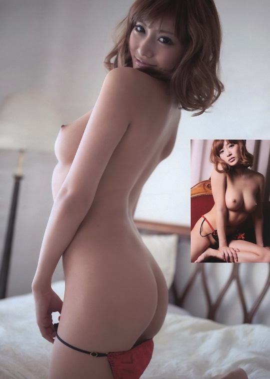 asuka kirara jav nude body sexy porn star japanese