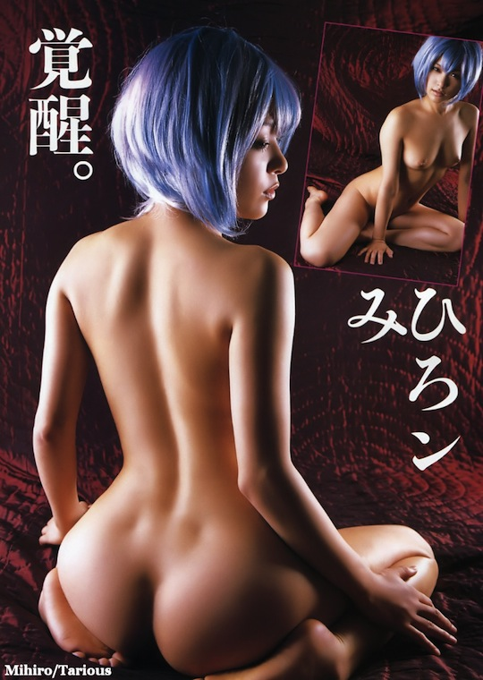 Idol Of The Week Mihiro Taniguchi  Tokyo Kinky Sex -3533