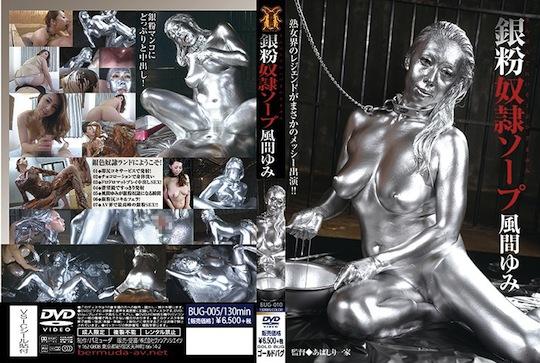 Fetish naked paint