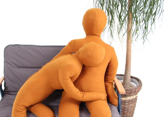 wata danne yome sex doll japan hug pillow dutch wife companion cotton