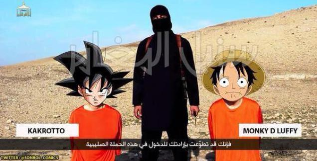 islamic state japanese hostage threat execute internet meme spoof anime moe #ISISクソコラグランプリ one piece
