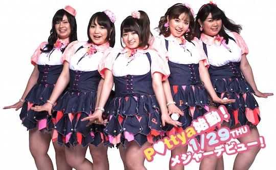 pottya pocchari chubby fat idol group japan