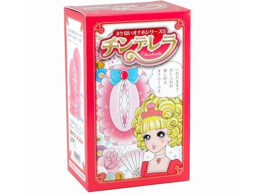 rokudenashiko megumi igarashi chinderella sex toy masturbation pod