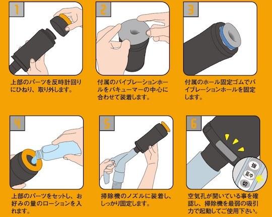 vacuum master cleaner hose sex machine