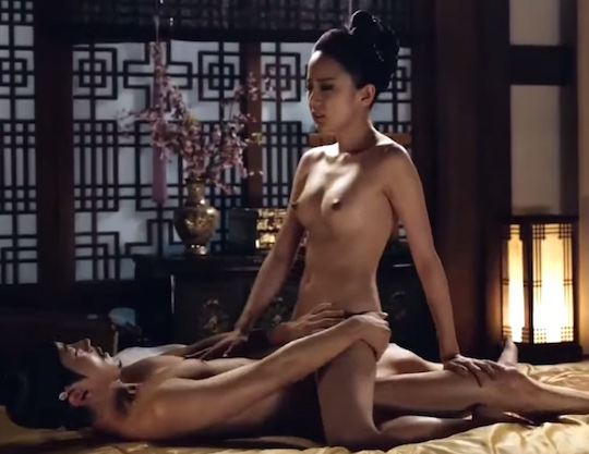 Asian movie sex scene