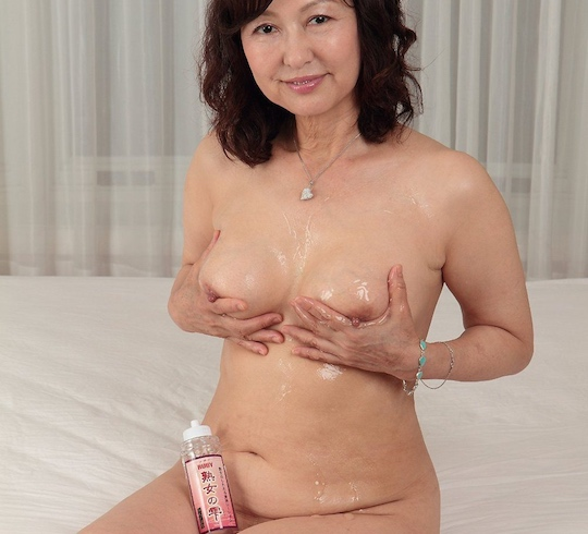 Old japanese woman sex