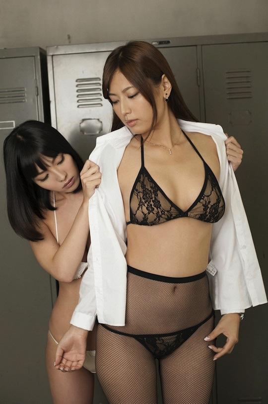 Online japanese sex video