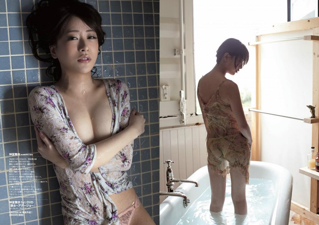 mai kamuro hostess roppongi gravure model japanese hot sexy body playboy