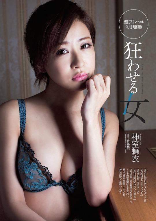 Roppongi Hot Sex 99