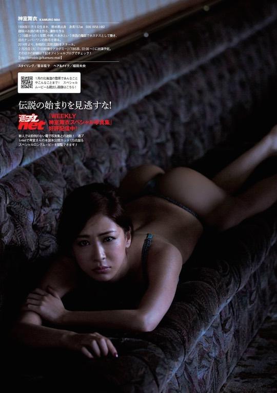 Roppongi Hot Sex 61