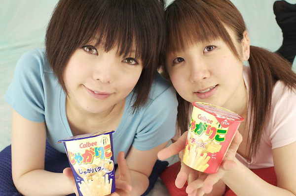 calbee jagarico japanese snack cute girls