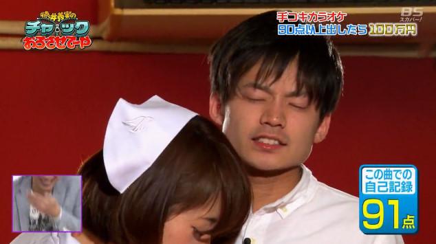 Japanese Nurse Handjob Service