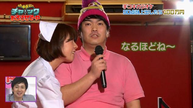 japanese handjob karaoke