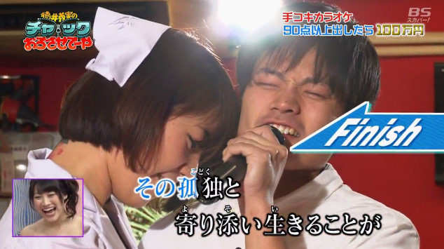Japanese Game Show Features Karaoke And Handjobs Wtf
